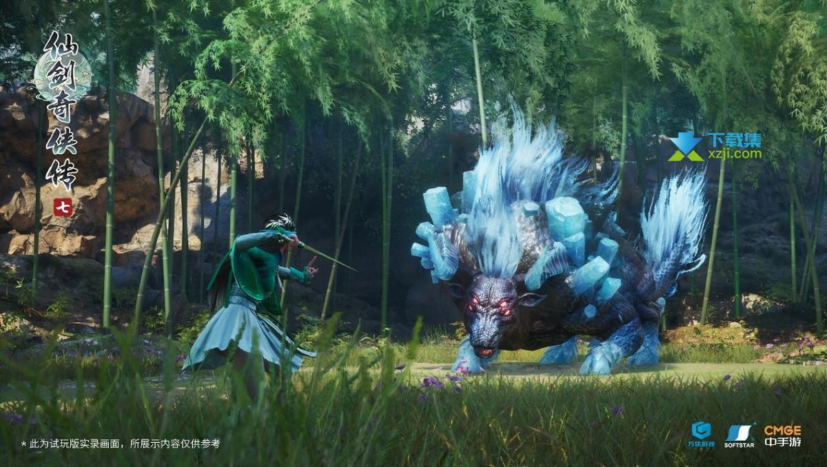 仙剑奇侠传7界面1