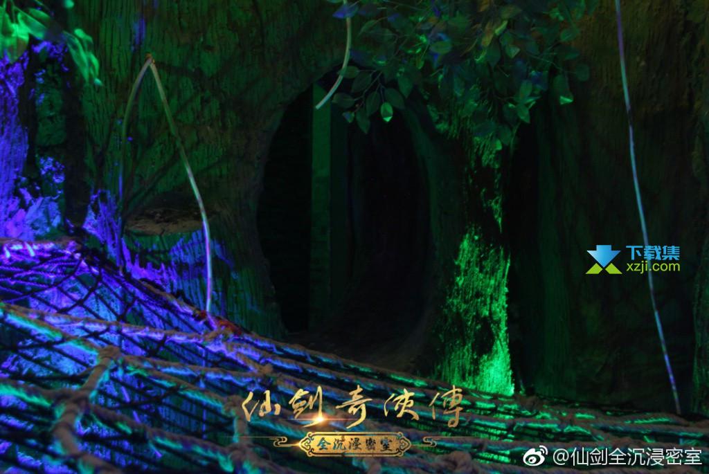 仙剑奇侠传7界面2