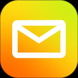 QQ邮箱 6.1.6