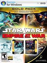 星球大战帝国战争黄金包修改器 +2 免费版