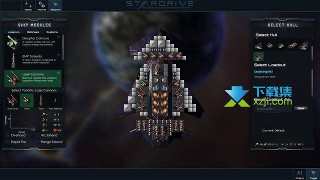 星际殖民2界面