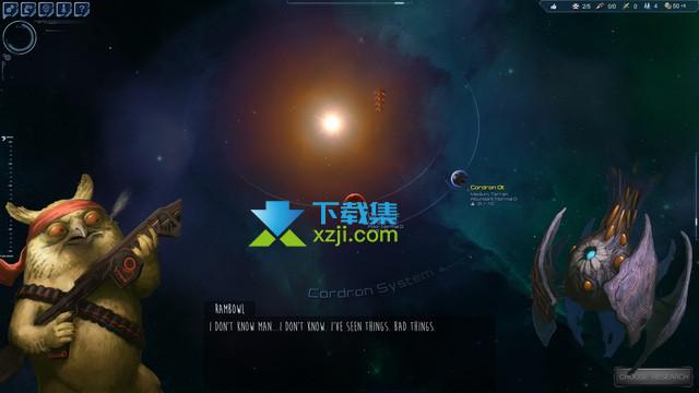 星际殖民2界面2