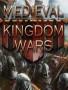 中世纪王国战争破解版下载-《中世纪王国战争》免安装中文版