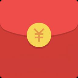 微信抢红包软件v2.0 安卓版