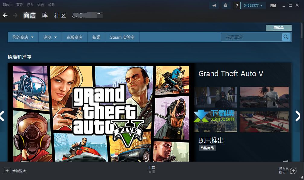 Steam游戏界面