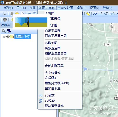 奥维互动地图添加谷歌地图完美解决方法,适合8.8.以上版本