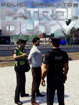 《警察模拟器》免安装中文版