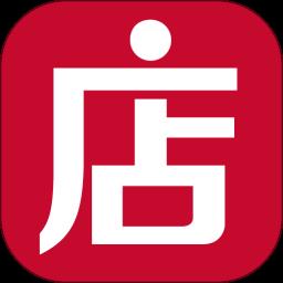 微店v6.2.8 安卓版
