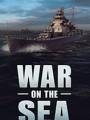 海上战争破解版下载-《海上战争》免安装中文版