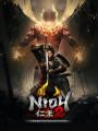 仁王2破解版下载-《仁王2》免安装中文Steam版