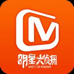芒果TV(电视盒子)v5.11.105 安卓版