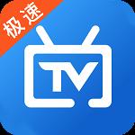 电视家2.0(老年人专用版)v2.13.29 安卓版