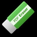 PDF Eraser Pro(PDF文档擦除软件)v1.9.5 免费版