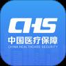 国家医保服务平台v1.2.2 安卓版
