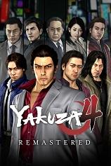 《如龙4重制版》免安装中文版