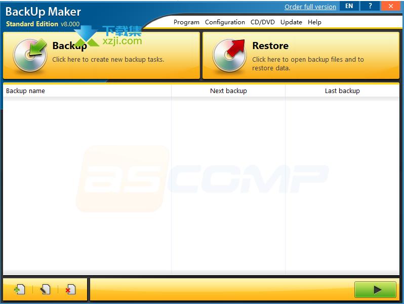 BackUp Maker Pro界面