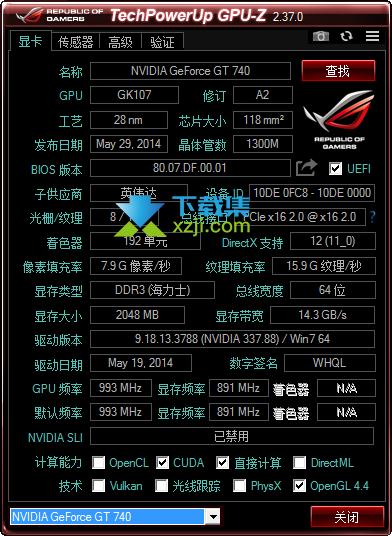 GPU-Z界面