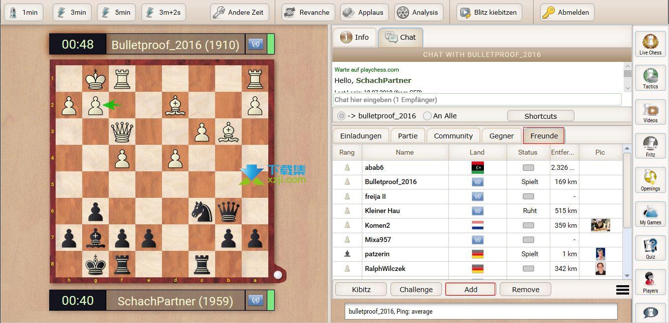 ChessBase界面