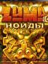 祖玛破解版下载-《祖玛》免安装中文版