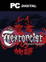 《圣书物语》免安装中文版