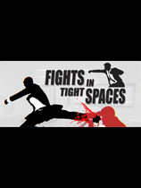 《Fights in Tight Spaces》免安装中文版