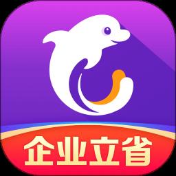 携程企业商旅app下载-携程企业商旅v7.93.1 安卓版