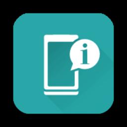 设备信息DevInfo(手机硬件检测)v2.6.0.2 安卓解锁版