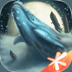 妄想山海手游下载-妄想山海v1.0.3 安卓版