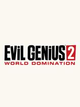 邪恶天才2世界统治修改器 +11 免费版