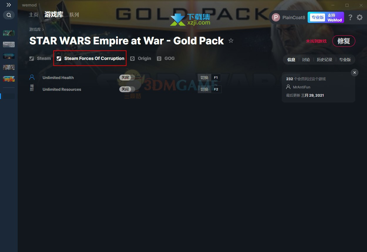 星球大战帝国战争黄金包修改器 +3