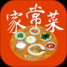 家常菜破解版下载-家常菜v5.3.0 安卓解锁会员版