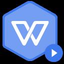 WPS Office 2019 Pro(办公软件)v11.8.2 免激活版