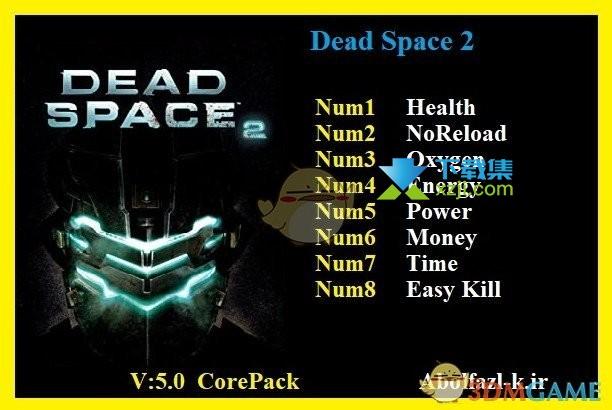 死亡空间2修改器下载