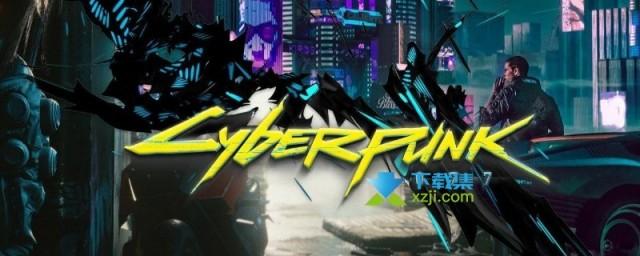 《赛博朋克2077》游戏隐藏结局插管怎么选择