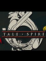 《TaleSpire》免安装中文版