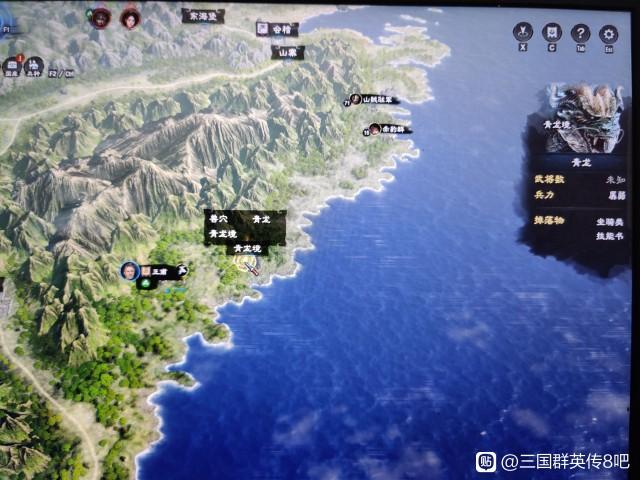 《三国群英传8》游戏中神兽位置分布在哪
