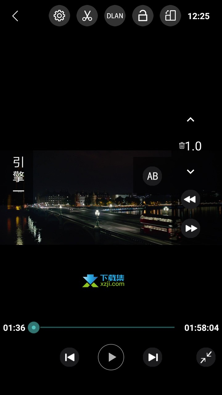 完美视频播放器界面1