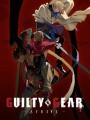 罪恶装备斗争破解版下载-《罪恶装备斗争》免安装中文版