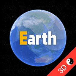 Earth地球(地球卫星地图软件)v2.3.7 安卓版