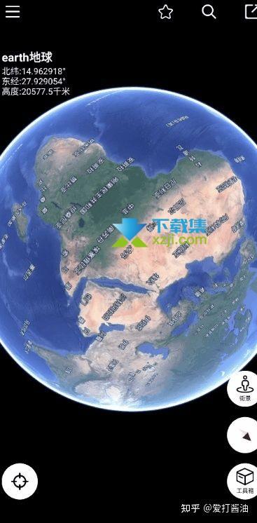 Earth地球界面
