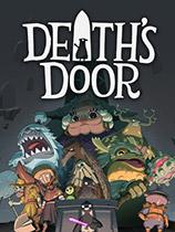 《死亡之门》游戏中收割者大剑的获得方法是什么