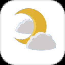 纤云护眼app(屏幕护眼应用)v2.2.0810 安卓版
