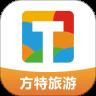 方特旅行app(方特官方智慧游园app)v5.3.64 安卓版