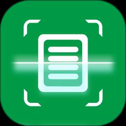 全能扫描王(全能文件扫描王)v10.9.3 安卓版