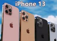 苹果iPhone13手机在海南免税店买能便宜多少